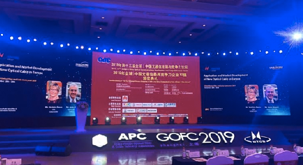 Küresel Optik Lif ve Kablo Endüstrisi Konferansı Tamamlandı