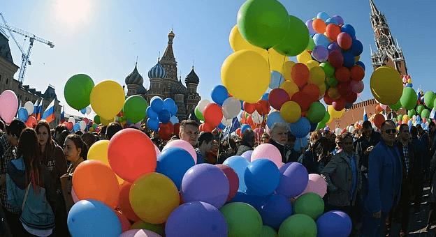 Dünyanın En Büyük Kitlesel Etkinliği. 1 Mayıs