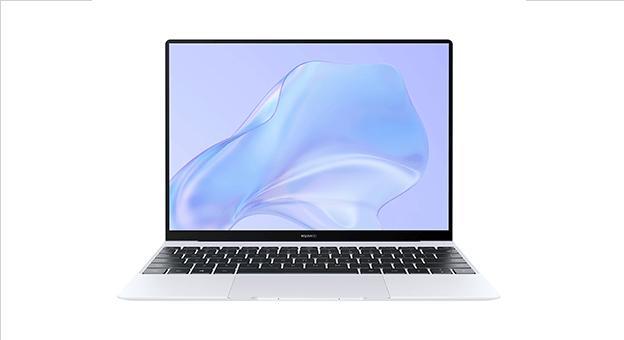 HUAWEI MateBook X tanıtıldı