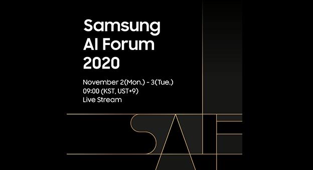 Samsung AI Forum'da Yapay Zekanın Geleceği Tartışılacak