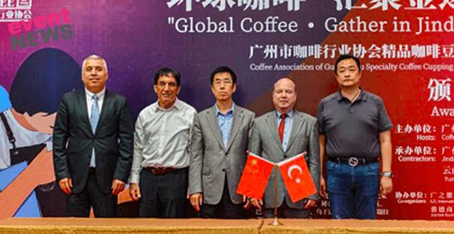 """""""Çin'de Türk Kahvesi Günü"""" düzenlendi"""