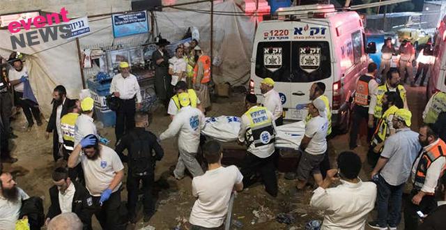 İsrail'de Lag BaOmer Bayramı Kutlamalarında Sahne Çöktü: 44 ölü